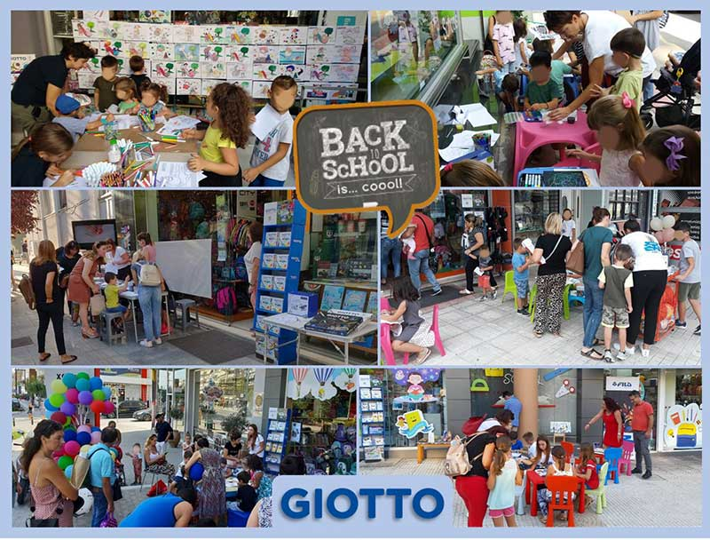 Back to School με…Giotto και Fila!